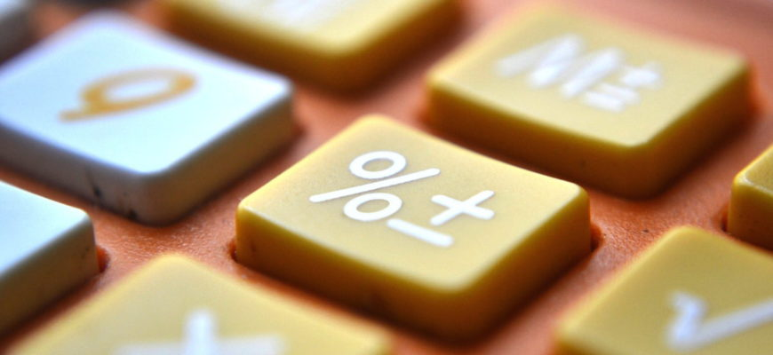 Kalkulačka – výpočet exekuce na DPČ v roce 2017?